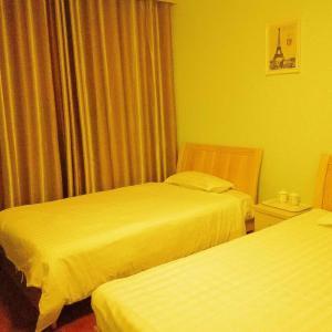 Hotellikuvia: 798 International Youth Hostel, Jinan