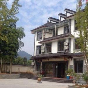 Hotel Pictures: Changxing 5566 Ciyun Hotel, Changxing