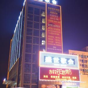 Hotel Pictures: Jiasheng Business Hotel, Nanhai