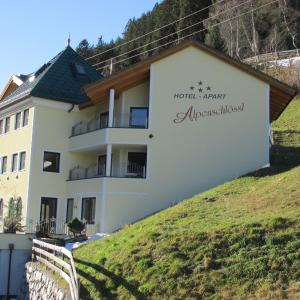 Φωτογραφίες: Hotel Apart Alpenschlössl, Kappl