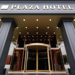 Zdjęcia hotelu: Anmyeondo Plaza Hotel, Taean
