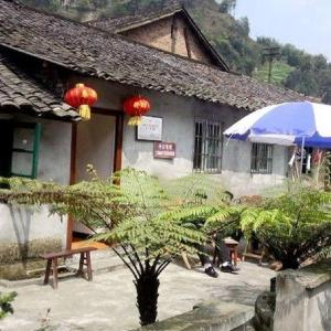 Hotel Pictures: Sha Luo House, Shixizhen