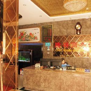 Hotel Pictures: Longxiang Business Hotel, Nanchong