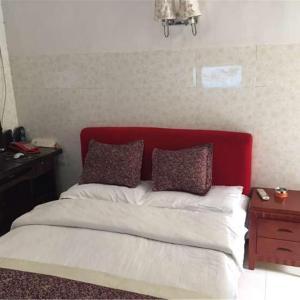 Hotel Pictures: Hua Fu Hostel, Nanchong