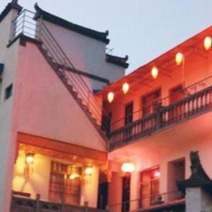 Hotel Pictures: Hongcun Zhongzhou Homestay, Yi