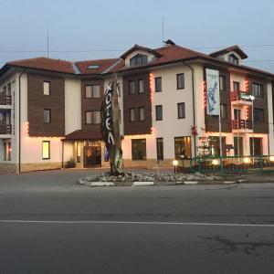 Fotos do Hotel: Bistrica Hotel, Samokov