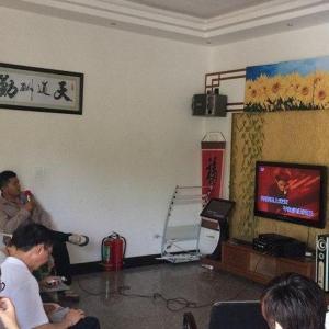 Hotel Pictures: Changxing Shuikou Junlin Farm Yard, Changxing