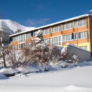 Hotellbilder: Hotel Sonnhof, Hohentauern