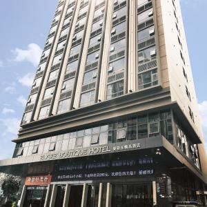 酒店图片: Elysee Boutique Hotel Bao'an Yu'an Branch, 深圳