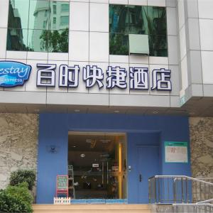Hotel Pictures: Bestay Express Hotel Shantou Changping Road Branch, Shantou