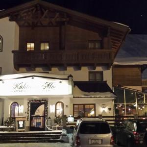 Hotellikuvia: Kühtaier Alm, Kühtai