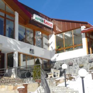Fotos de l'hotel: Hotel Elitza, Pamporovo