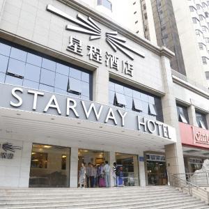 Zdjęcia hotelu: Starway Hotel Huanshi East Road, Kanton