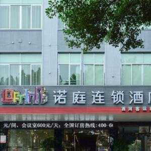 Hotel Pictures: Loft Inn Shaoguan Xihe Passenger Terminal Branch, Shaoguan
