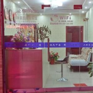 Hotel Pictures: Zhongguoyuan Business Hotel, Zhongxiang