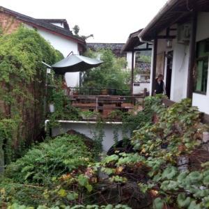 Hotel Pictures: Wuyishan Shanchahua Youth Hostel, Wuyishan