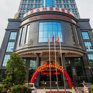 Hotel Pictures: Vienna Hotel Nanning You'ai Hengyang Road, Nanning