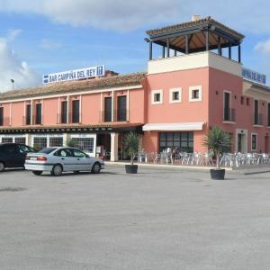 Hotel Pictures: Hotel Restaurante Campiña Del Rey, Villanueva del Rey Sevilla