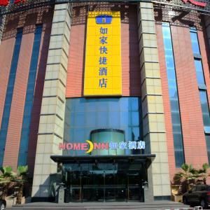 Hotel Pictures: Home Inn Tianjin Wuqing Jingjin Road, Wuqing