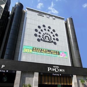 酒店图片: Popcorn Hotel Seongnam, 城南市