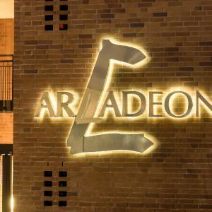 Hotelbilleder: Arcadeon, Hagen