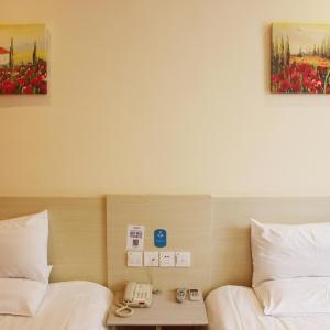 Hotel Pictures: Elan Hotel Xinxiang Huixian Guandongcun, Huixian