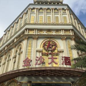 Hotel Pictures: Shishi Jinsha Business Hotel, Shishi