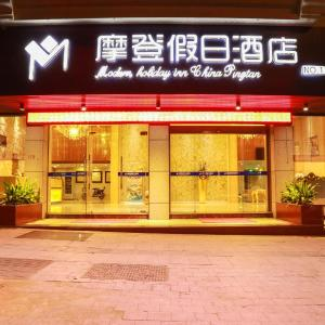 Hotel Pictures: Pingtan Modem Holiday Hotel, Pingtan