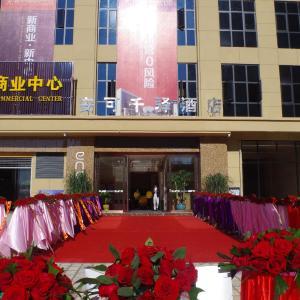 Hotel Pictures: An Ke Qian Yi Hotel, Luliang