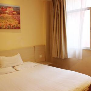 Hotel Pictures: Hanting Express Chongqing Hechuan Executive Center Branch, Hechuan