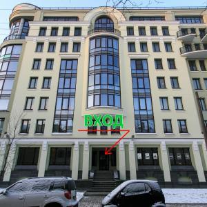Zdjęcia hotelu: Ofitserskiy, Petersburg