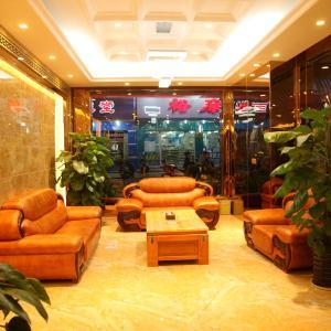 Hotel Pictures: Xinshanghui Hotel, Yulin