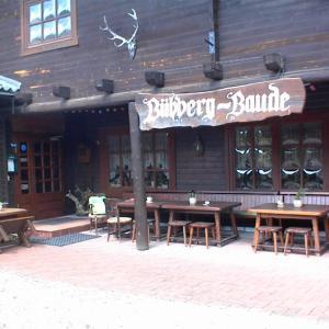 Hotelbilleder: Bühberg Baude, Bad Lauterberg