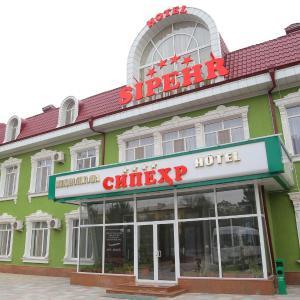 Фотографии отеля: Sipehr Hotel, Чкаловск