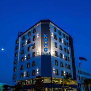 Hotel Pictures: Koho Hotel, Johor Bahru