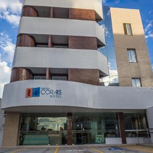 Hotel Pictures: Aracaju Corais Hotel, Aracaju