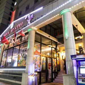 酒店图片: 安阳空姆旅游酒店, 安阳市