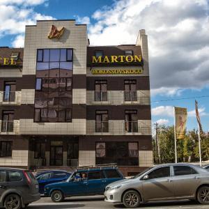 ホテル写真: Hotel Marton Rokossovskogo, ヴォルゴグラード