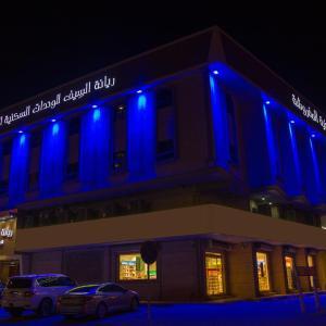 Fotos de l'hotel: Rayant Alseef Furnished Apartments, Dammam