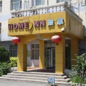 Hotelbilder: Home Inn Tianjin Weijin Road Water Park, Tianjin