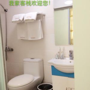 Hotel Pictures: Wo Jia Inn, Taixing