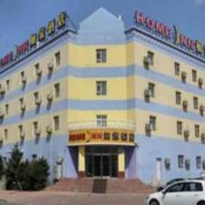 Hotel Pictures: Home Inn Harbin Xinjiang Avenue, Harbin