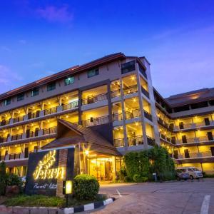 Zdjęcia hotelu: Panya Resort Hotel, Udon Thani