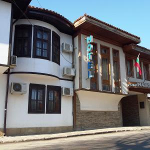 Φωτογραφίες: Bozukova House, Sliven