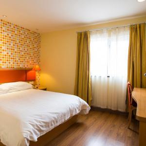 Hotel Pictures: Home Inn Shijiazhuang South Xinshi Road Railway Station, Shijiazhuang