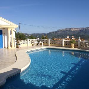 Hotel Pictures: Monte Pedreguer VG 4P, Pedreguer