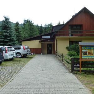 Hotel Pictures: Holiday Home Pod Sněžníkem, Dolní Morava