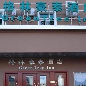 Hotel Pictures: GreenTree Inn ZheJiang HangZhou West GenShan Road ZhaNongKou Express Hotel, Hangzhou