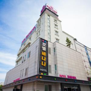 Fotografie hotelů: Goodstay Hotel Banana, Gwangju