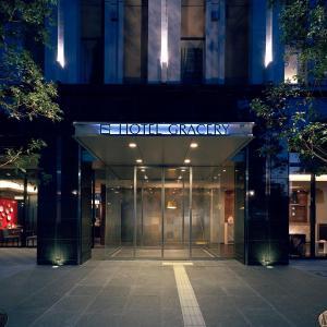 Hotellbilder: Hotel Gracery Tamachi, Tokyo